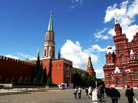 Moscow Red Square & History museum